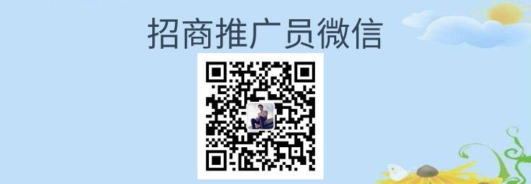 123@凡科快图
